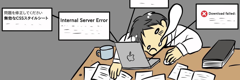 続•オブジェクト指向な書き方ができない